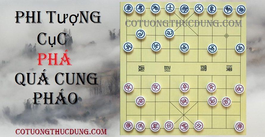 Phi Tượng Cục đối Quá Cung Pháo – Thực chiến Hồ Vinh Hoa đấu Liễu Đại Hoa